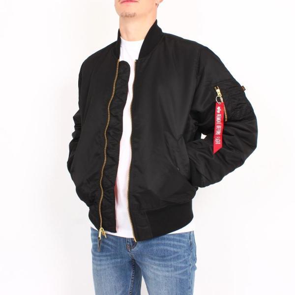 MA 1 Jacket